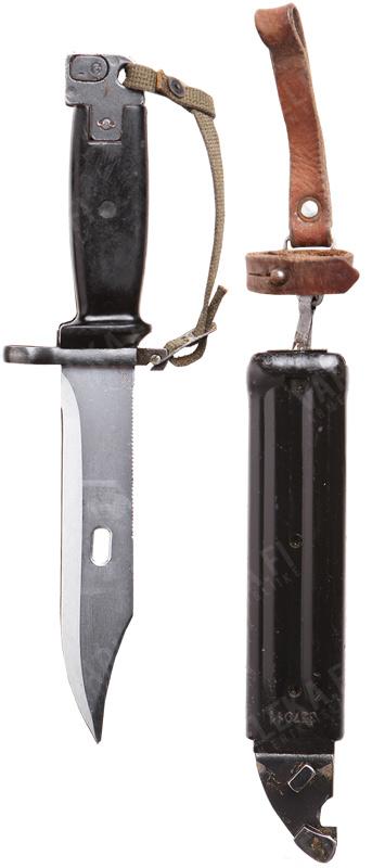 JNA M70/AKM kansanmurhapistin, ylijäämä