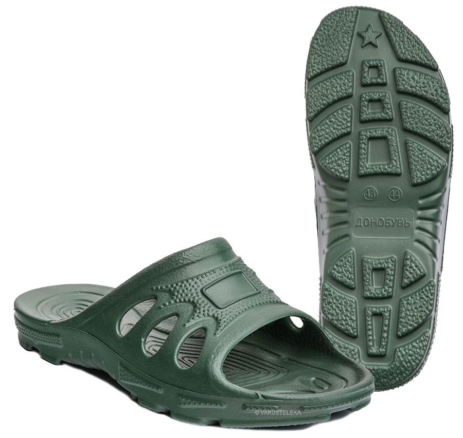 Russian slippers, surplus