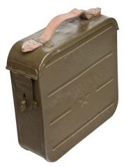CCCP Maxim ammuslaatikko