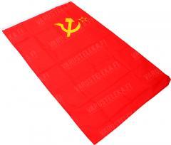 Neuvostoliiton lippu, 150 x 90 cm