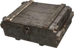 Polish hand grenade crate, surplus