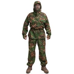 Russian SPOSN Partizan camouflage suit