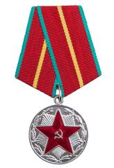 "Soviet medal, ""20 years of excellent military service"", surplus"