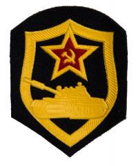 CCCP hihamerkki, panssarijoukot, ylijäämä