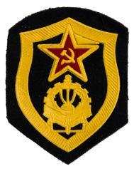 Soviet arm insignia, engineer corps, surplus