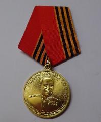 """Venäläinen mitali, """"Zhukov"""", ylijäämä"""