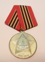 """Venäläinen mitali, """"65 vuotta Suuresta Isänmaallisesta Sodasta"""", ylijäämä"""