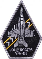 "US flight squadron insignia, ""Jolly Rogers"""