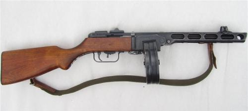 PPSh-41, deaktivoitu, yksittäiskappale