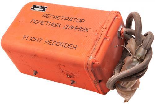 CCCP MiG hävittäjän musta laatikko