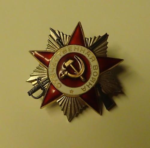 CCCP Suuren Isänmaallisen Sodan ansiomerkki, 2. luokan