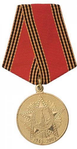 """Venäläinen mitali, """"60 vuotta Suuresta Isänmaallisesta Sodasta"""", ylijäämä"""