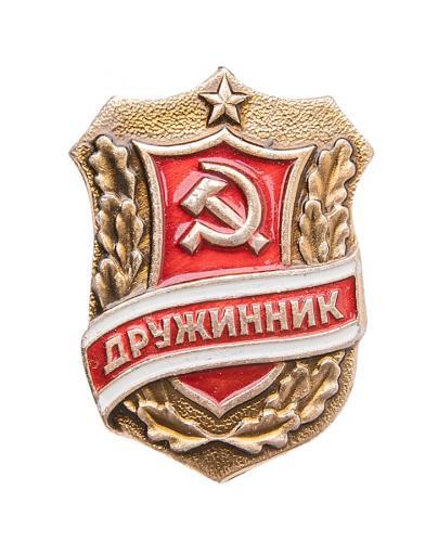 """CCCP merkki, """"Druzinnik"""", ylijäämä"""