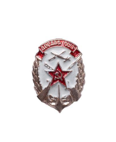CCCP merkki, DOSAAF, ylijäämä