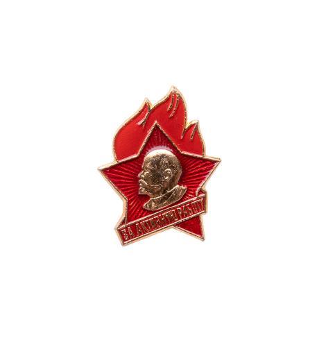 CCCP KOMSOMOL-merkki, pikkupioneeri, ylijäämä