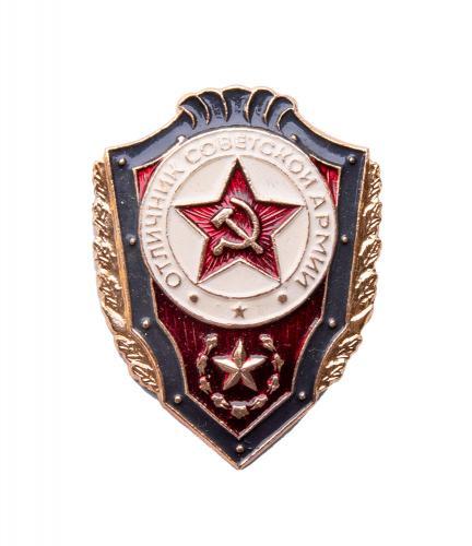 """CCCP merkki, """"Erinomainen Neuvostoarmeijan työntekijä"""", ylijäämä"""
