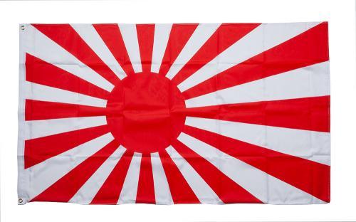 Japanin sotalippu, 150 x 90 cm